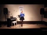 ОЛЬГА КОРНИЕНКО (April Voice) - О Mie из репертуара Aliona Moon