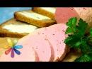 Варенная колбаса дома без консервантов и красителей! – Все буде добре - Выпуск 654 - 18.08.15