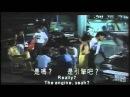 Shuto Kousoku Trial 1 1988 [Полный Фильм Русский Перевод]