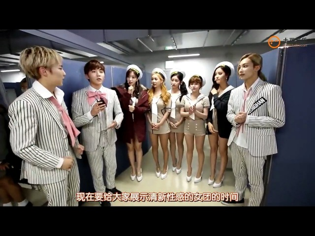 [BTS] [151114] T-ARA and Seventeen @ The Show Backstage