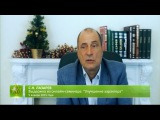 С.Н. Лазарев Парадокс в учении Христа