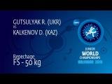 Repechage FS - 50 kg: R. GUTSULYAK (UKR) df. D. KALKENOV (KAZ), 6-4