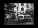 Ростов на Дону 1953 год фильм Ростовской киностудии