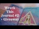 Wreck This Journal №2 УНИЧТОЖЬ МЕНЯ НОВЫЕ РАЗВОРОТЫ И ПРОЦЕСС ОФОРМЛЕНИЯ
