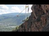 Giant Canyon Swing at Glenwood Caverns