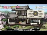 『戦国無双4 Empires』 PlayStation®.Blog プレイ動画