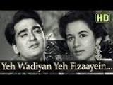 Yeh Wadiyan Yeh Fizaayein - Sunil Dutt - Nanda - Aaj Aur Kal - Bollywood Evergreen Songs - Ravi