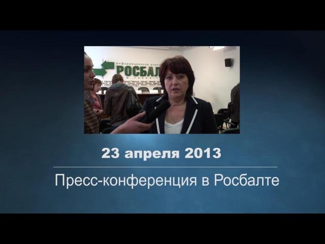 Надежда Храмова:
