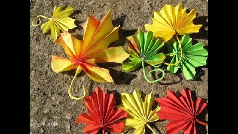 [How to make] Maple leaf paper - Hướng dẫn làm lá phong bằng giấy