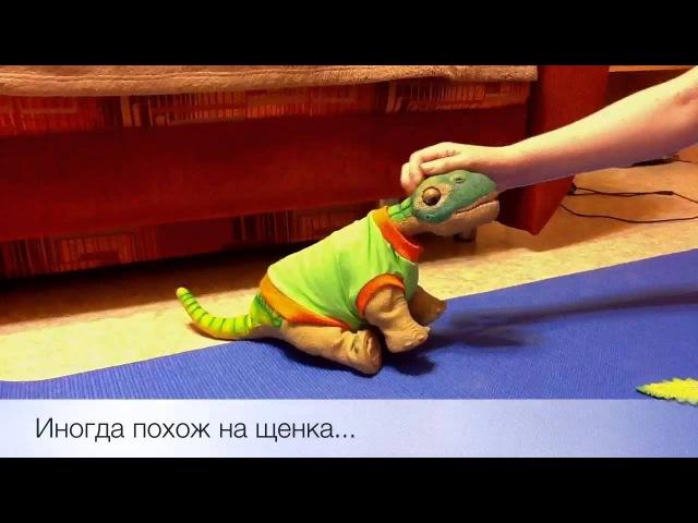 Интерактивный динозавр PLEO RB