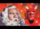 Weihnachten ► Das Fest der okkulten Sonnengötter