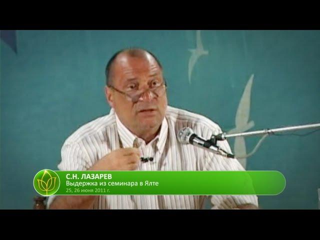С.Н. Лазарев | Посещение церкви
