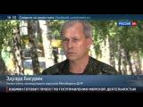 Власти ДНР считают задержание грузовика в