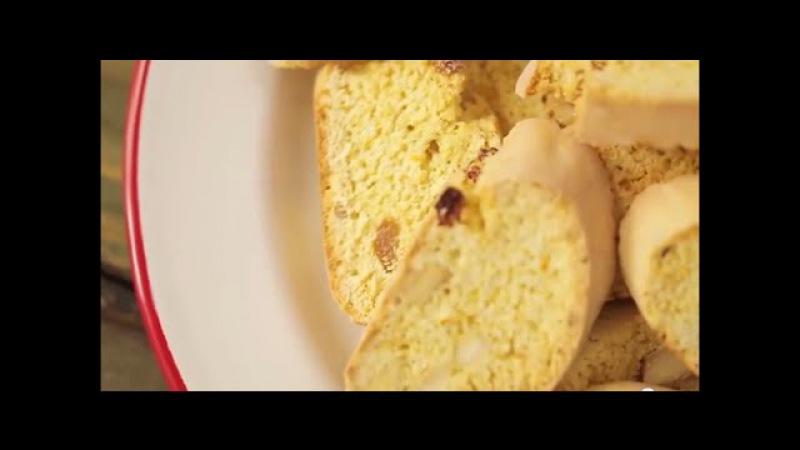 Бискотти(Кантуччи) видео-рецепт