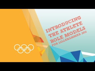 The Athlete Role Models for Lillehammer 2016 Winter Youth Olympics