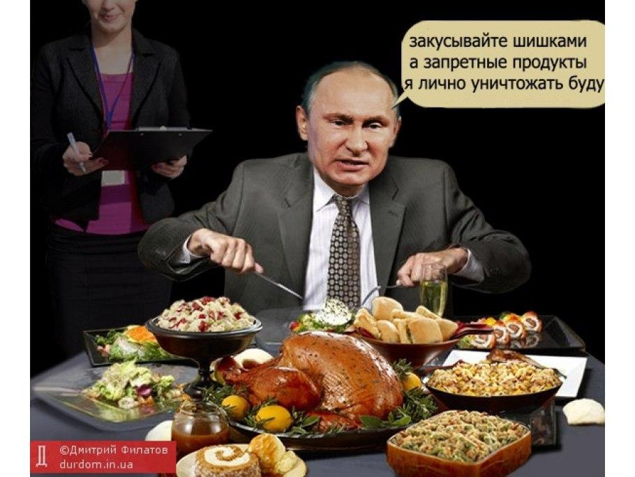 После падения путинского режима ситуация в РФ будет значительно хуже, чем в 1991 году, - Каспаров - Цензор.НЕТ 6245