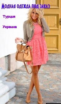 Модная одежда альметьевск