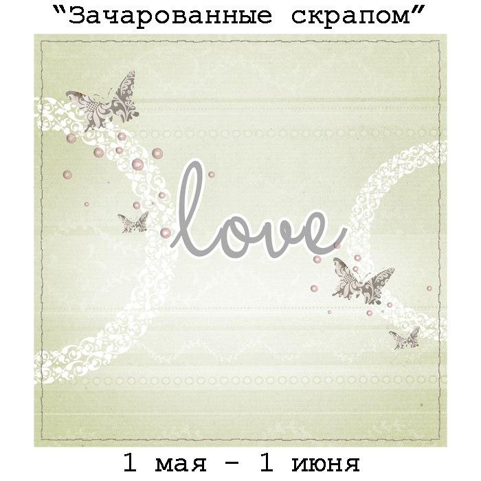http://charmedscrap.blogspot.ru/2015/05/4.html