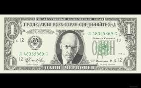 Американский банк Morgan Stanley ухудшил прогноз для экономики России - Цензор.НЕТ 4490