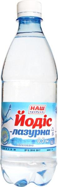 Вода Йодіс лазурна негазована Наш Продукт, 0.5л