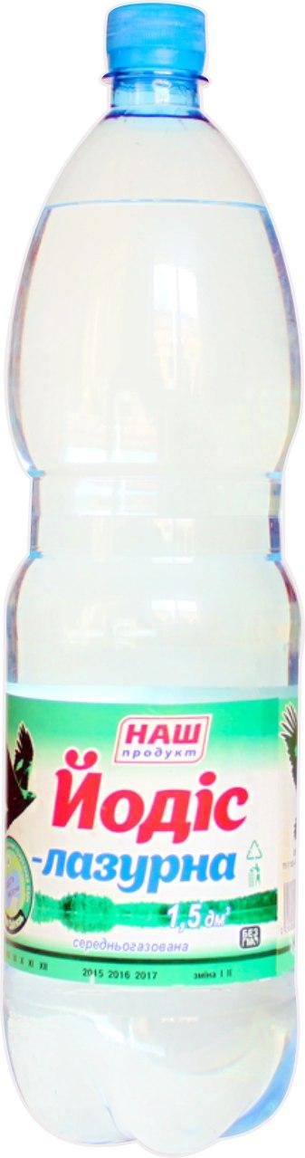 Вода Йодіс лазурна середньогазована Наш Продукт, 1.5л