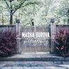 MASHA BUROVA | PHOTO