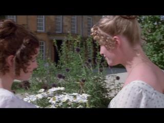 ГОРДОСТЬ И ПРЕДУБЕЖДЕНИЕ. (1995) 4 СЕРИЯ .(BBC СЕРИАЛ)