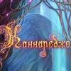 Каннареджо - официальная группа игры