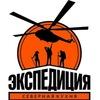 Экспедиция.Северная кухня/ресторан в Н.Новгороде