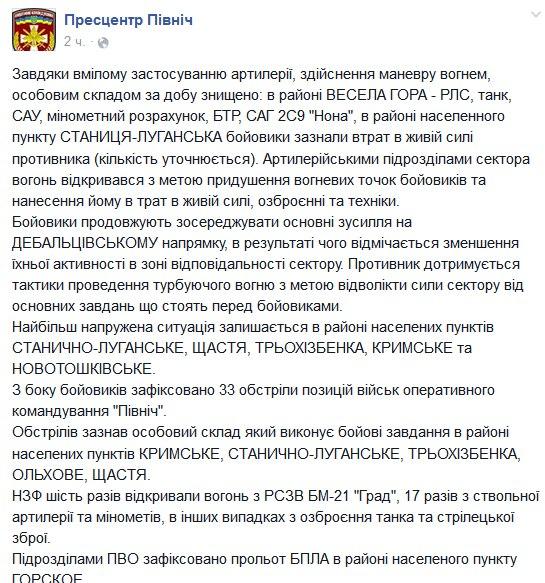 Amnesty International обвинила оккупационные власти Крыма в преследовании инакомыслящих - Цензор.НЕТ 8974