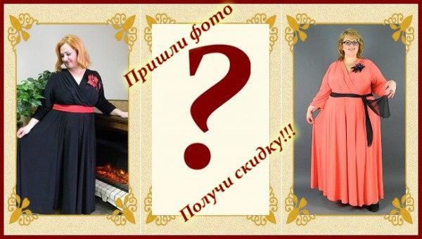 Женская Одежда Оренбург