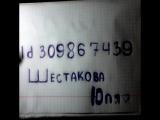 No name(мой старый id)