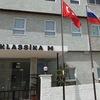 Классика М - русская школа в Алании