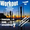 WorkOut Оренбург открытая тренировка