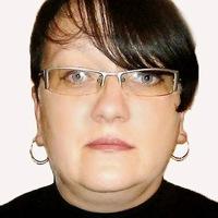 Кристина Баст