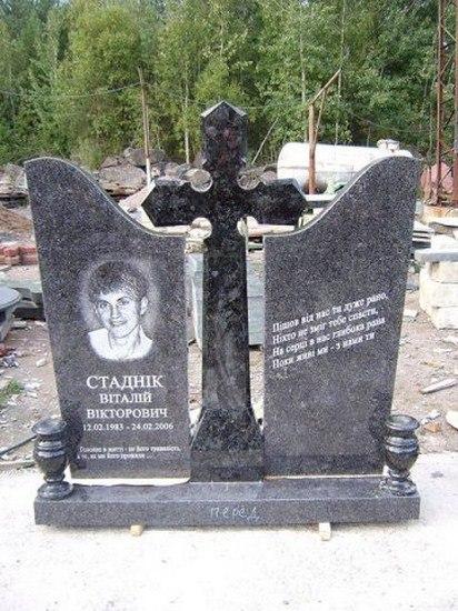 Памятники из гранита с крестом с 113 цены на гранитные памятники в туле