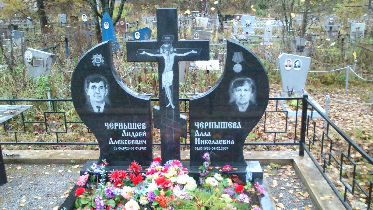 Памятники на могилу на двоих фото и цены в москве оформление памятники из гранита минск цены