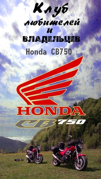 Форум владельцев Honda CBR