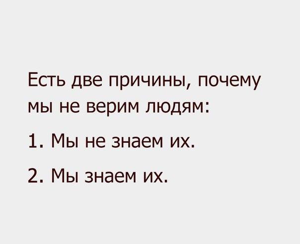 Фото №389475343 со страницы Александра Мальцева
