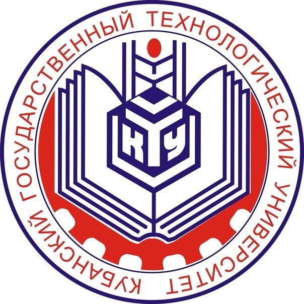 Афиша Краснодар Чемпионат по программированию КубГТУ