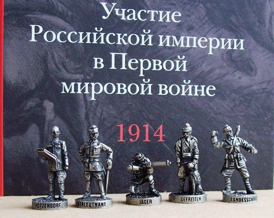 Первая мировая война. XYCNFkgJZk0