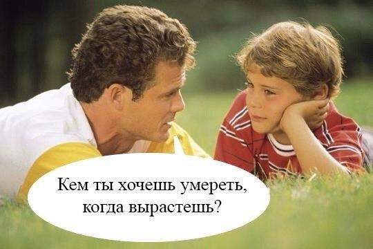 http://cs625830.vk.me/v625830970/3e889/1Q8MzGWORIg.jpg