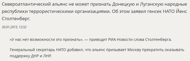 Было сложно уговорить Грецию согласиться на санкции против РФ: это была жесткая, откровенная и эмоциональная беседа, - глава МИД Польши - Цензор.НЕТ 109