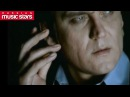 Александр Маршал Отпускаю видеоклип