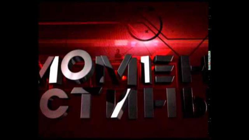 Казино Гей клуб «КПРФ» — Смолин, Бекбосынов, Зюганов, Харитонов…. Момент Истины....
