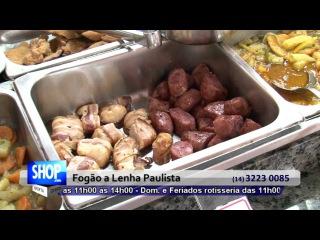 RESTAURANTE EM BAURU - FOGAO A LENHA PAULISTA - S 05