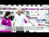 Реклама Медиа Маркт -