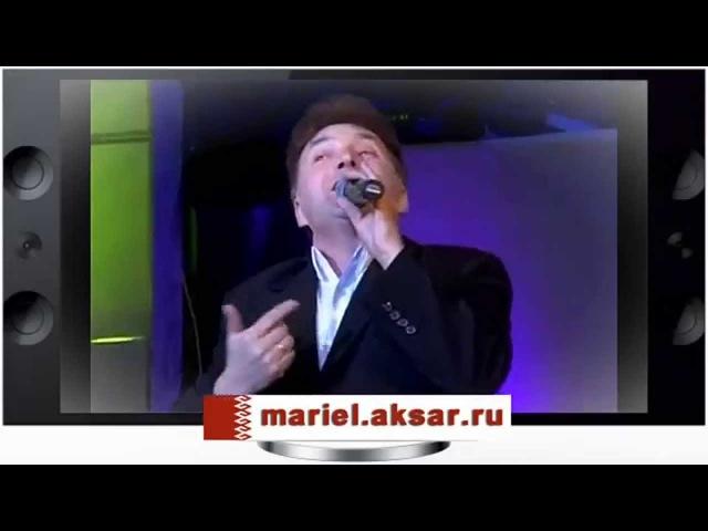 Марийская песня : Уло чон ден йӧратем