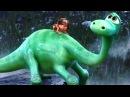 Хороший динозавр 2015 Русский Трейлер субтитры
