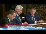 Проект федерального бюджета Дмитрий Медведев обсудил с руководством `Единой России`